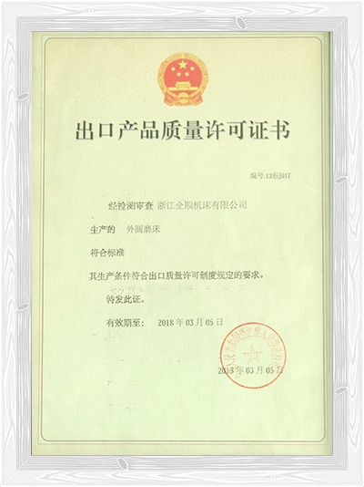 Export Product Quality License