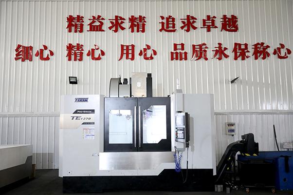 Large-scale machining workshop--vertical machining center