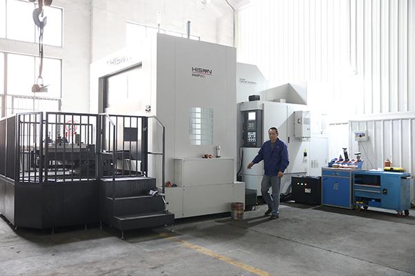 Large parts processing workshop-horizontal plus